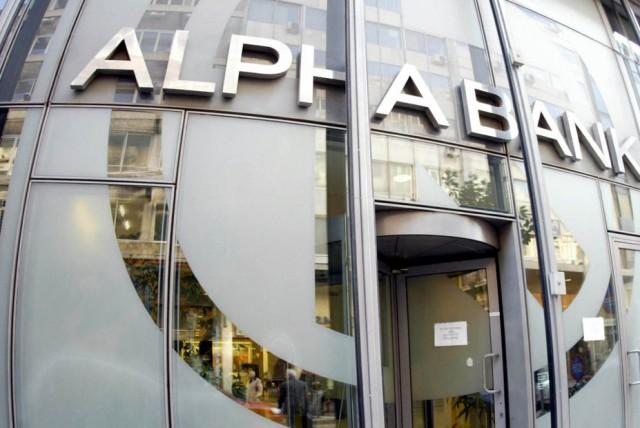 7ae5c5888269 Έξι διακρίσεις για την Alpha Bank στα Lighthouse e-volution awards 2017.  Alpha Bank Logo 03 EMEAgr 980x620