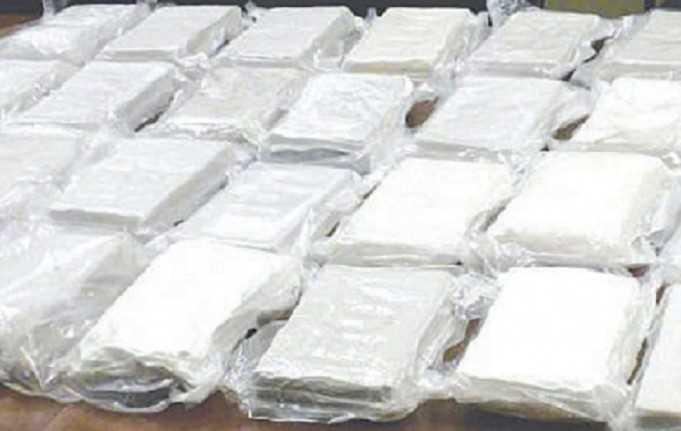 ΑΑΔΕ  Εντοπίστηκε φορτίο κοκαΐνης στη Λαχαναγορά του Ρέντη - Page ... a83ccea50f0