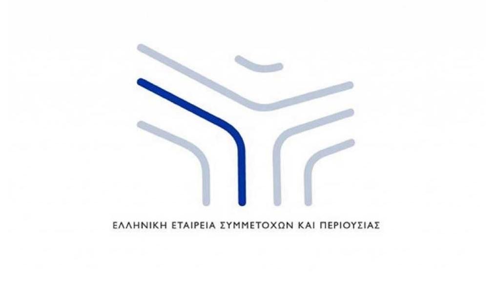 Αποτέλεσμα εικόνας για ελληνικη εταιρεια συμμετοχων και περιουσιασ