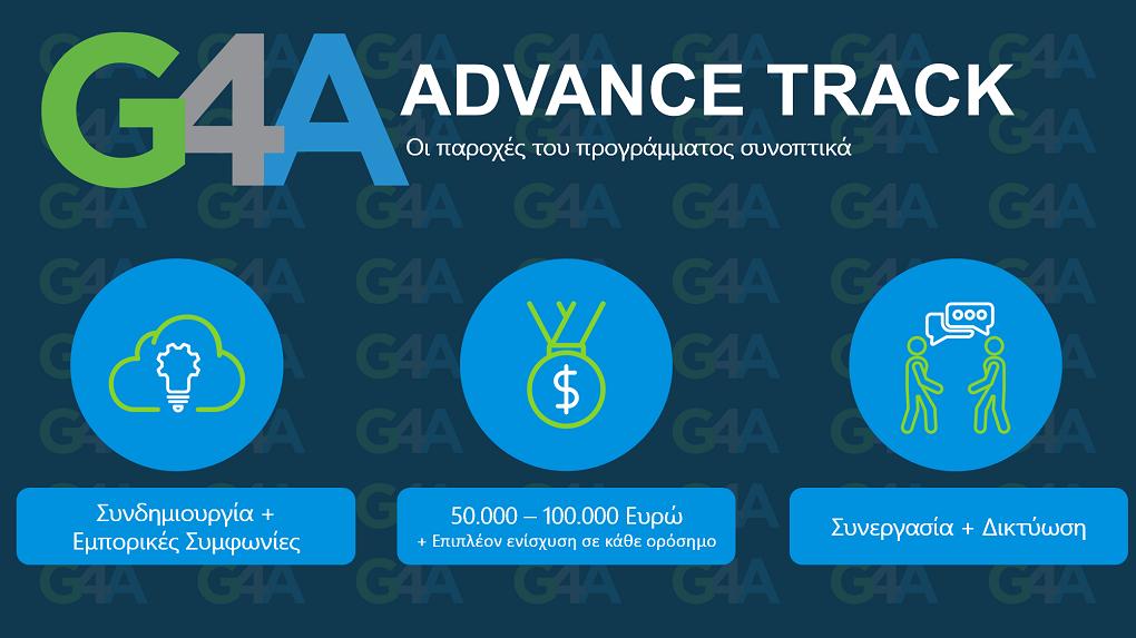 advance_track