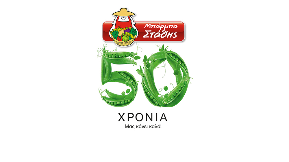 LOGO 50 XRONIA CMYK no shadow PREVIEW low res